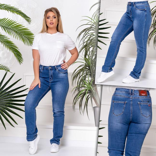 8239 Vanver джинсы женские батальные голубые стрейчевые (6 ед. размеры: 31.32.33.34.36.38) Vanver: артикул 1109714
