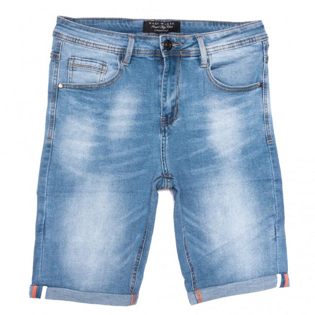 3013 Mark Walker шорты джинсовые мужские синие стрейчевые (30-38, 8 ед.) Mark Walker: артикул 1109833