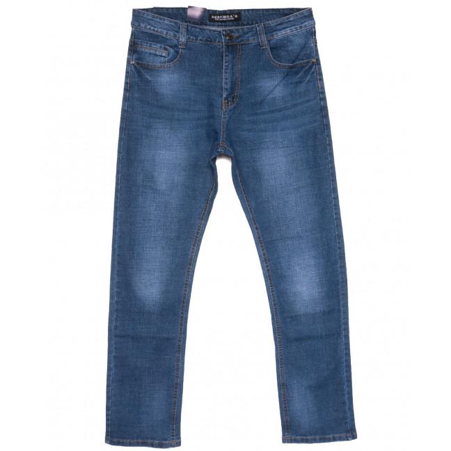 5322 Dervirga джинсы мужские синие весенние стрейчевые (29-38, 8 ед.) Dervirga: артикул 1110057