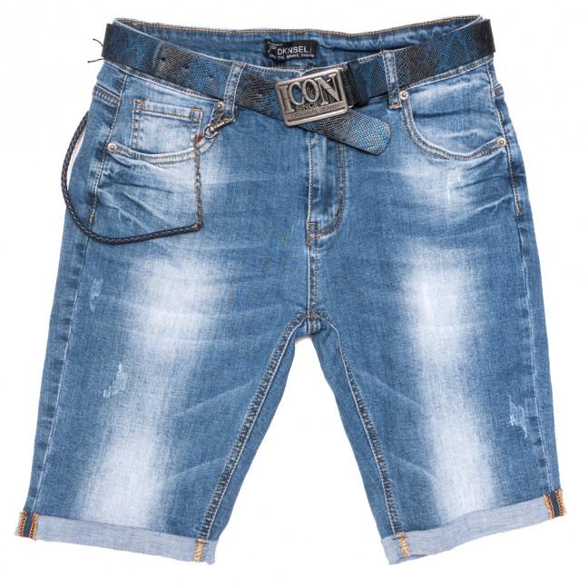9059 Dknsel шорты джинсовые женские полубатальные с царапками синие стрейчевые (28-33, 6 ед.) Dknsel: артикул 1109613
