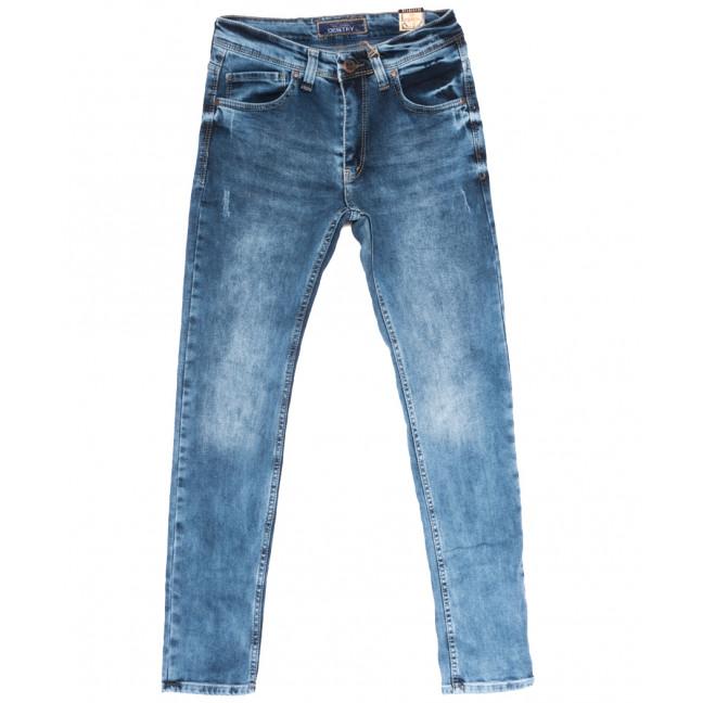6795 Corcix джинсы мужские с царапками синие весенние стрейчевые (29-36, 8 ед.) Corcix: артикул 1109936