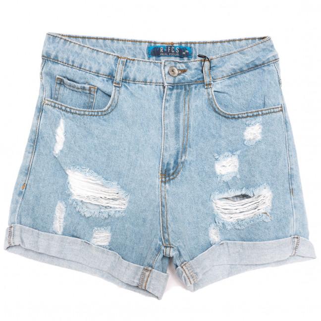 4001 Real Focus шорты джинсовые женские c рванкой светло-синие коттоновые (26-30, 5 ед.) Real Focus: артикул 1110508