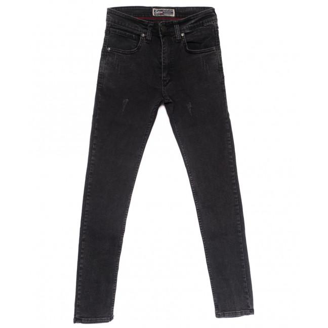 6837 Fashion red джинсы мужские с царапками серые весенние стрейчевые (29-36, 8 ед.) Fashion Red: артикул 1110255