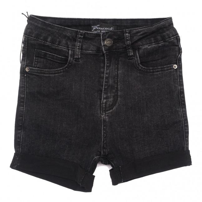 0219 шорты джинсовые женские серые стрейчевые (25-30, 6 ед.) Шорты: артикул 1109626