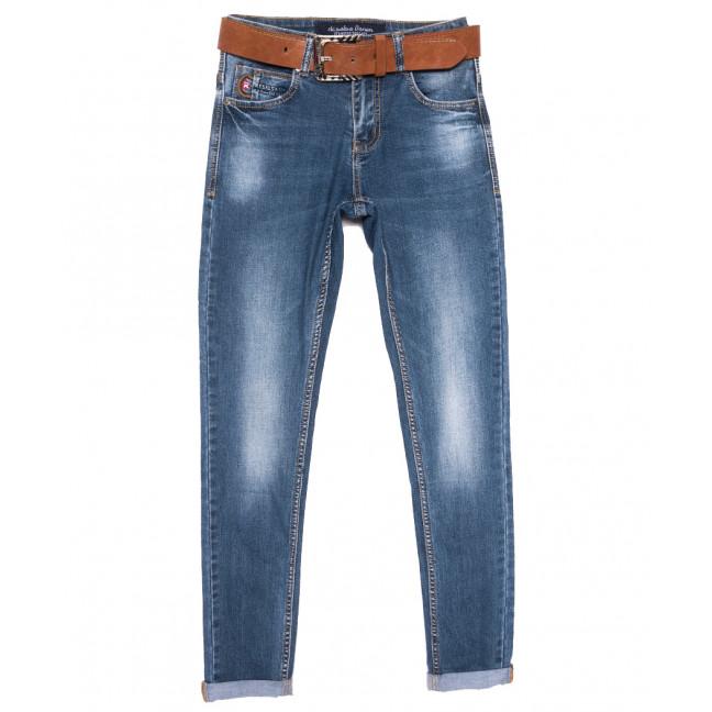 9612 Resalsa джинсы мужские молодежные синие весенние стрейчевые (27-33, 7 ед.) Resalsa: артикул 1109730
