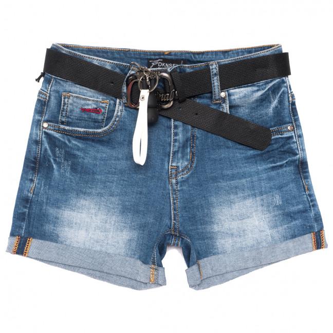 2111 Dknsel шорты джинсовые женские с царапками синие стрейчевые (25-30, 6 ед.) Dknsel: артикул 1109621