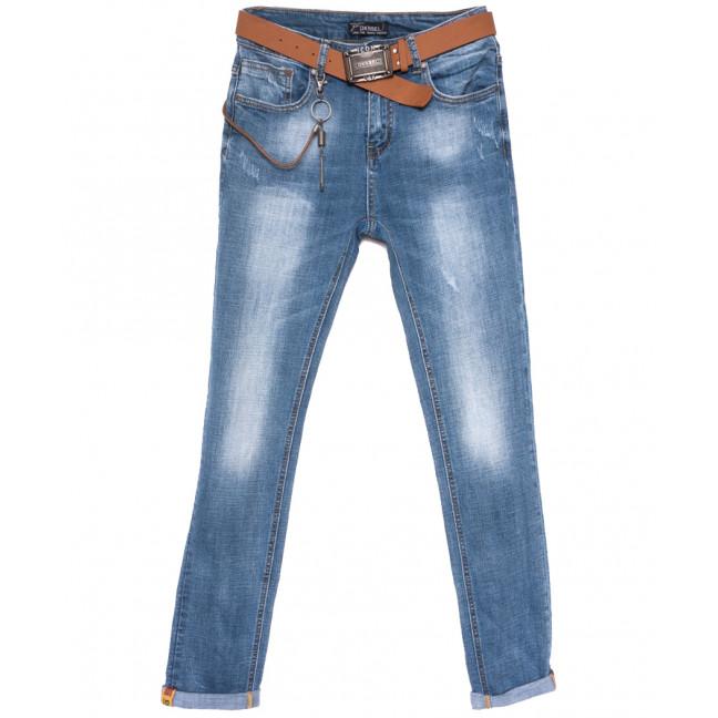 9032 Dknsel джинсы женские полубатальные с царапками синие весенние стрейчевые (28-33, 6 ед.) Dknsel: артикул 1109629