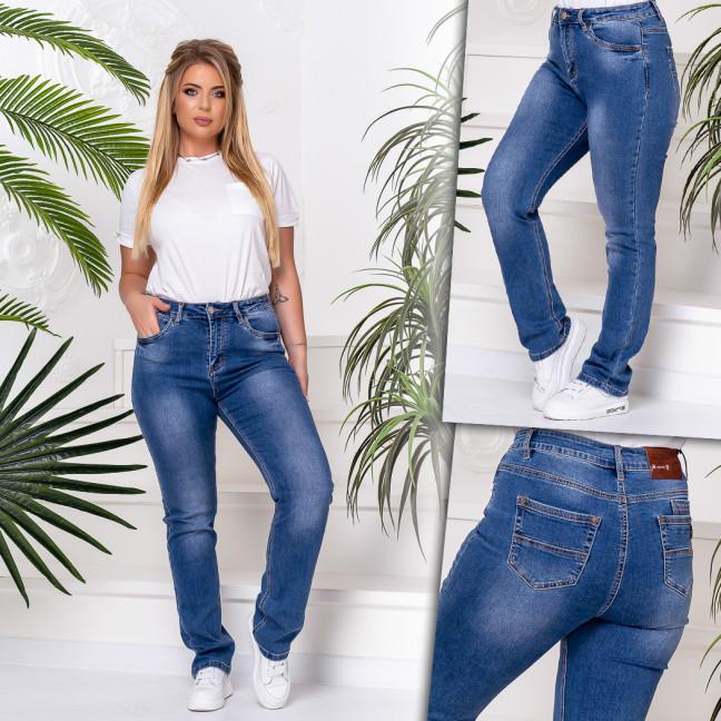 8230 Vanver джинсы женские батальные голубые стрейчевые (6 ед. размеры: 31.32.33.34.36.38) Vanver: артикул 1109448