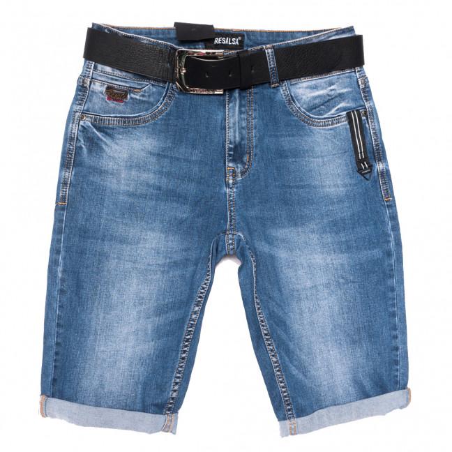 6102 Resalsa шорты джинсовые мужские синие стрейчевые (30-38, 7 ед.) Resalsa: артикул 1109679