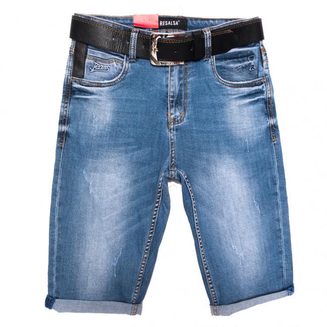 6052 Resalsa шорты джинсовые мужские с царапками синие стрейчевые (30-38, 7 ед.) Resalsa: артикул 1109682