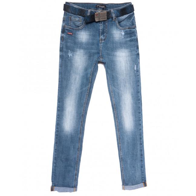 9010 Dknsel джинсы женские полубатальные с царапками синие весенние стрейчевые (28-33, 6 ед.) Dknsel: артикул 1109628