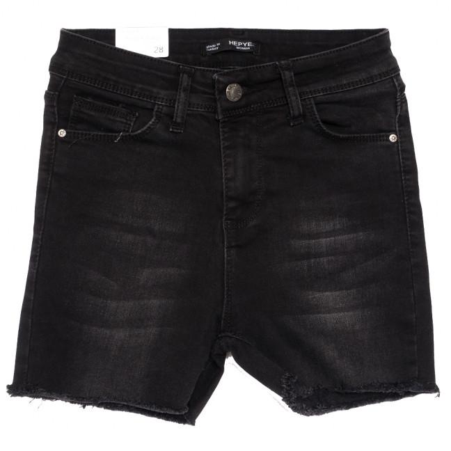 3925 Hepyek шорты джинсовые женские темно-серые стрейчевые (26-31, 7 ед.) Hepyek: артикул 1110435