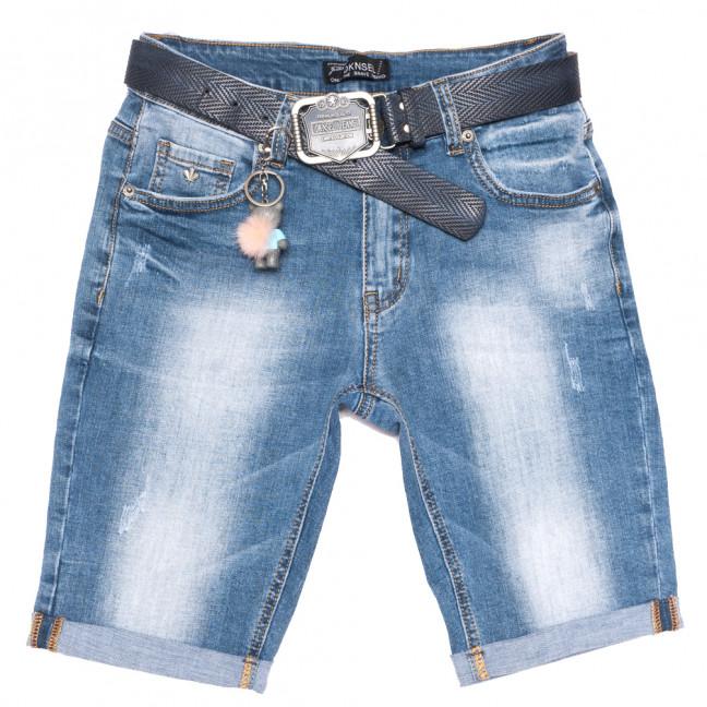 7056 Dknsel шорты джинсовые женские с царапками синие стрейчевые (25-30, 6 ед.) Dknsel: артикул 1109615