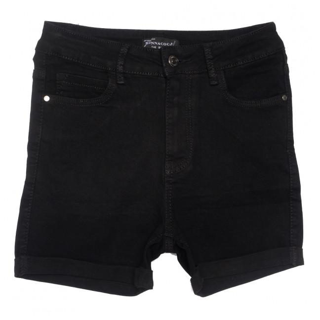 0517 шорты джинсовые женские полубатальные черные стрейчевые (28-33, 6 ед.) Шорты: артикул 1109627