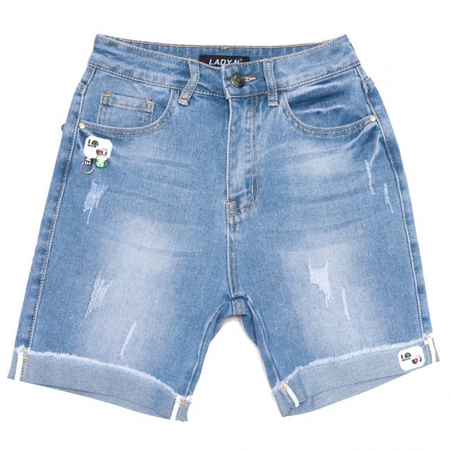 1583 Lady N шорты джинсовые женские с царапками синие стрейчевые (25-30, 6 ед.) Lady N: артикул 1109746