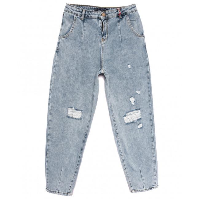 1028 Esqua джинсы-баллон с рванкой синие весенние коттоновые (25-30, 6 ед.) Esqua: артикул 1110396