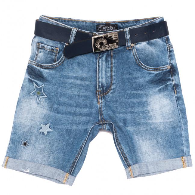 6010 Dknsel шорты джинсовые женские синие стрейчевые (25-30, 6 ед.) Dknsel: артикул 1109616