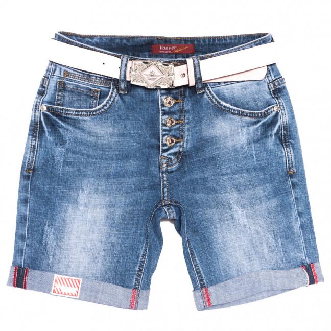 8379 Vanver шорты джинсовые женские с царапками синие стрейчевые (25-30, 6 ед.) Vanver: артикул 1109988