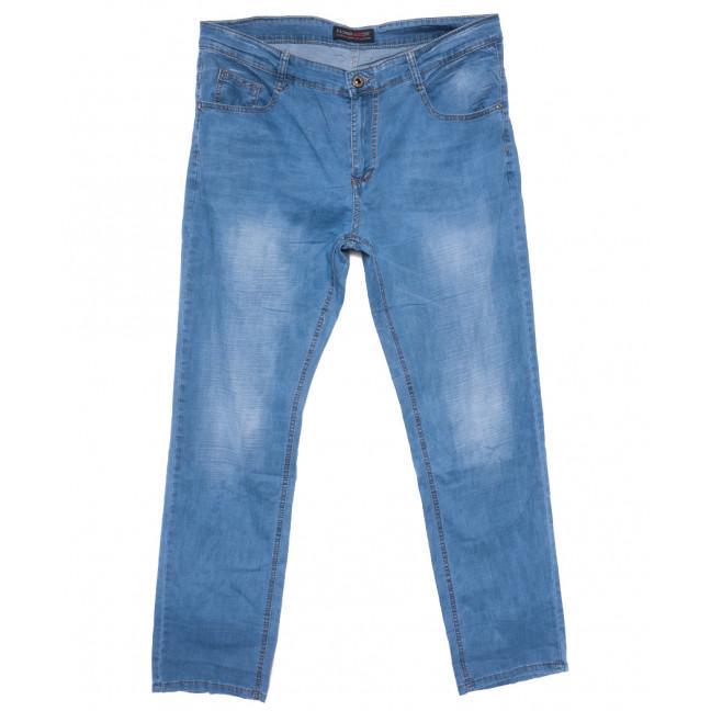 8004 Vouma-Up джинсы мужские синие весенние стрейчевые (29-38, 8 ед.) Vouma-Up: артикул 1109647