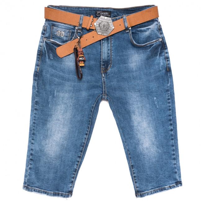 3107 Dknsel шорты джинсовые женские батальные с царапками синие стрейчевые (30-36, 6 ед.) Dknsel: артикул 1109605