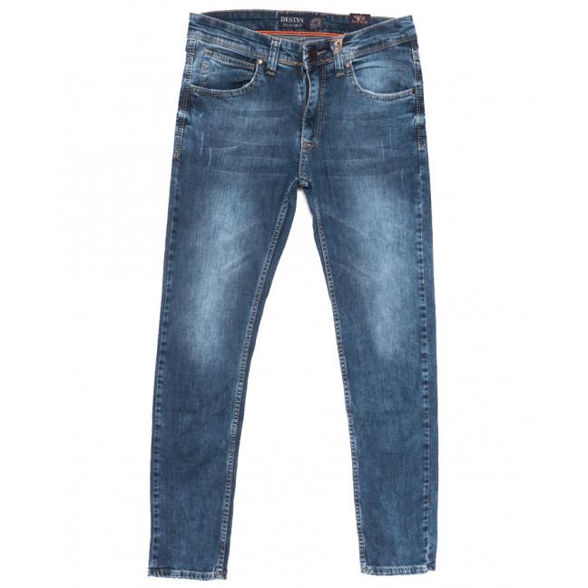 6712 Destry джинсы мужские с царапками синие весенние стрейчевые (29-36, 8 ед.) Destry: артикул 1110122