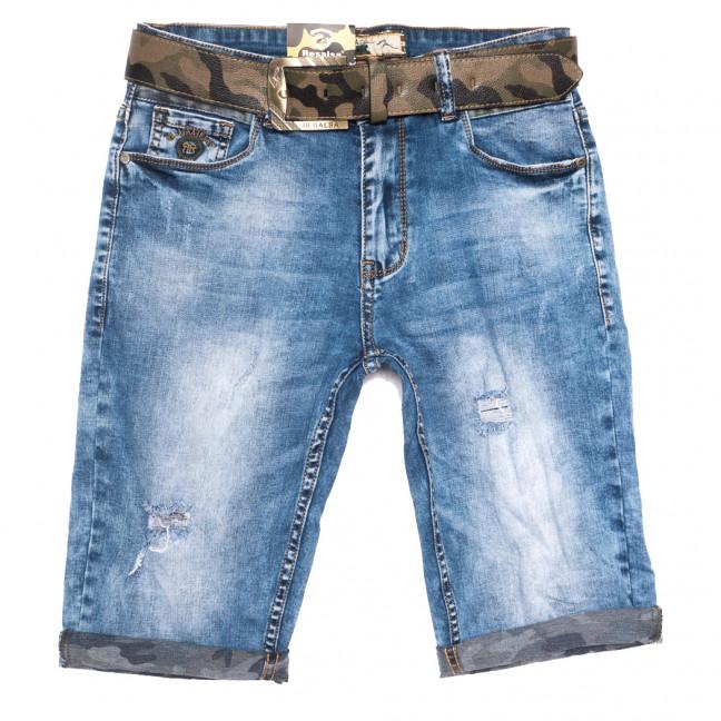 8208 Resalsa шорты джинсовые мужские с рванкой синие стрейчевые (30-38, 7 ед.) Resalsa: артикул 1109678