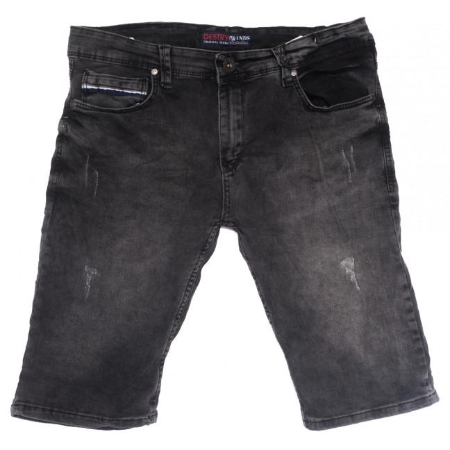 6913 Destry шорты джинсовые мужские полубатальные с царапками серые стрейчевые (32-40, 8 ед.) Destry: артикул 1109900