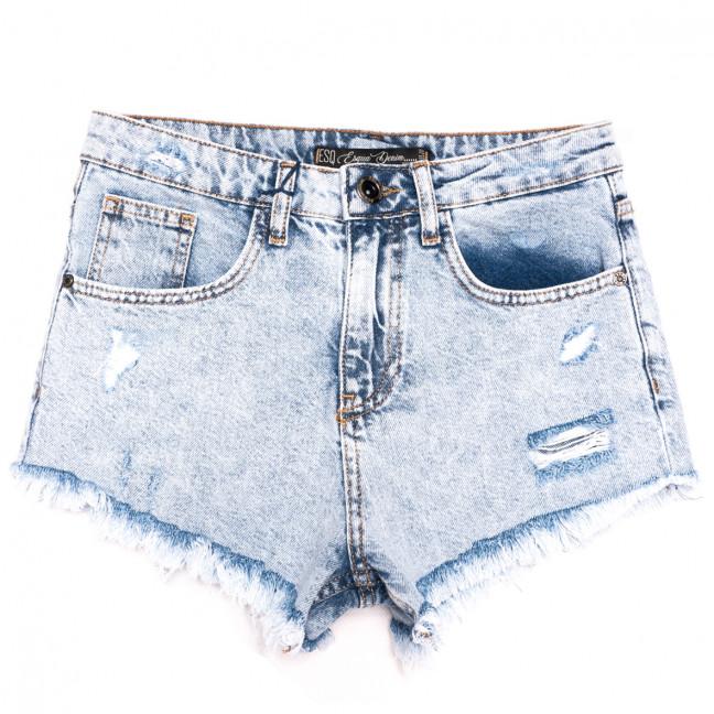 1500 Esqua шорты джинсовые женские с рванкой синие коттоновые (25-30, 6 ед.) Esqua: артикул 1110490