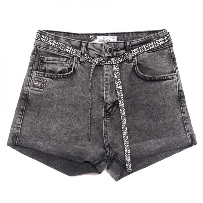 5412 серые Sessanta шорты джинсовые женские с царапками стрейчевые (25-30, 6 ед.) Sessanta: артикул 1110842