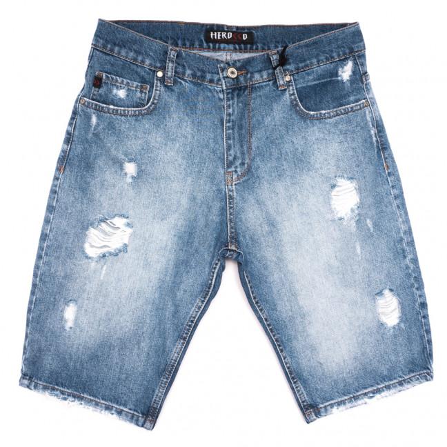 1006 Herocco шорты джинсовые мужские с рванкой синие коттоновые (30-40, 8 ед.) Herocco: артикул 1110869