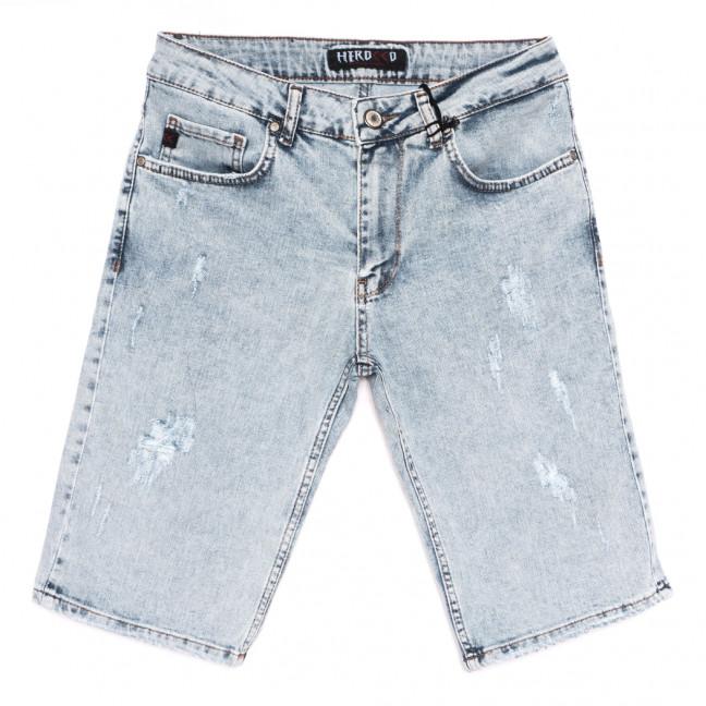 1003 Herocco шорты джинсовые мужские с царапками голубые стрейчевые (30-40, 8 ед.) Herocco: артикул 1110866