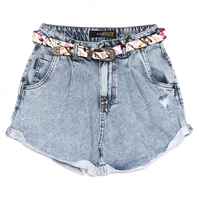 9880 Poshum шорты джинсовые женские с рванкой синие коттоновые (25-30, 6 ед.) Poshum: артикул 1110831