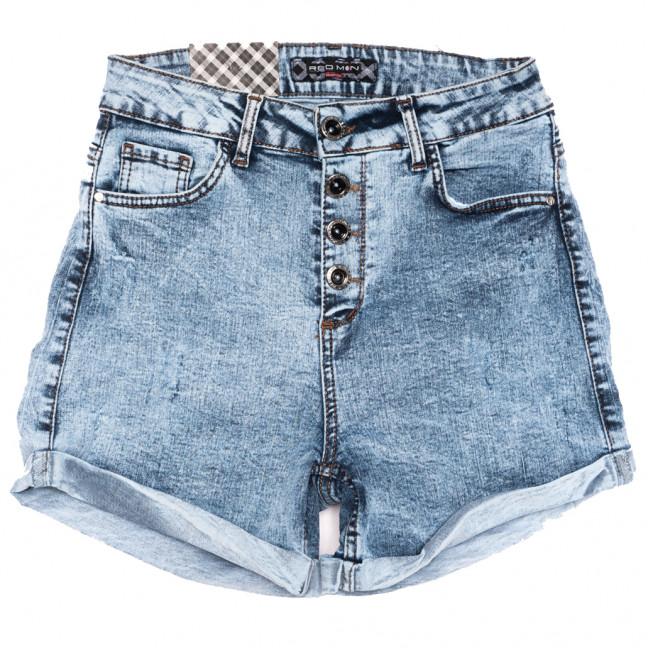 0804 Redmoon шорты джинсовые женские полубатальные синие стрейчевые (29-36, 6 ед.) REDMOON: артикул 1110726
