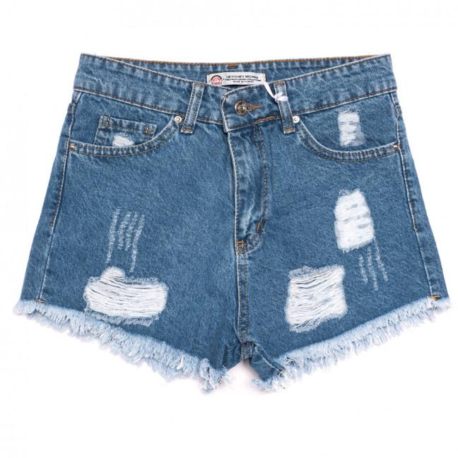 0341 Geronis шорты джинсовые женские с рванкой синие коттоновые (25-30, 8 ед.) Geronis: артикул 1110671