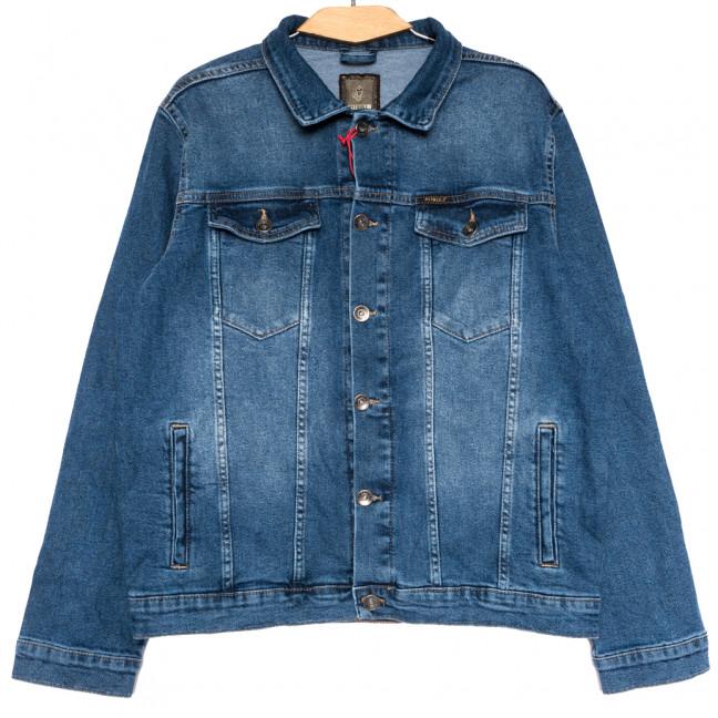 0121 синяя Pitbull куртка джинсовая мужская полубатальная весенняя стрейчевая (L-3X, 5 ед.) Pitbull: артикул 1110741
