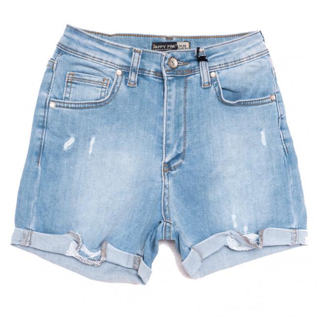 1242 Happy Pink шорты джинсовые женские с рванкой синие стрейчевые (26-31, 8 ед.) Happy Pink: артикул 1110780