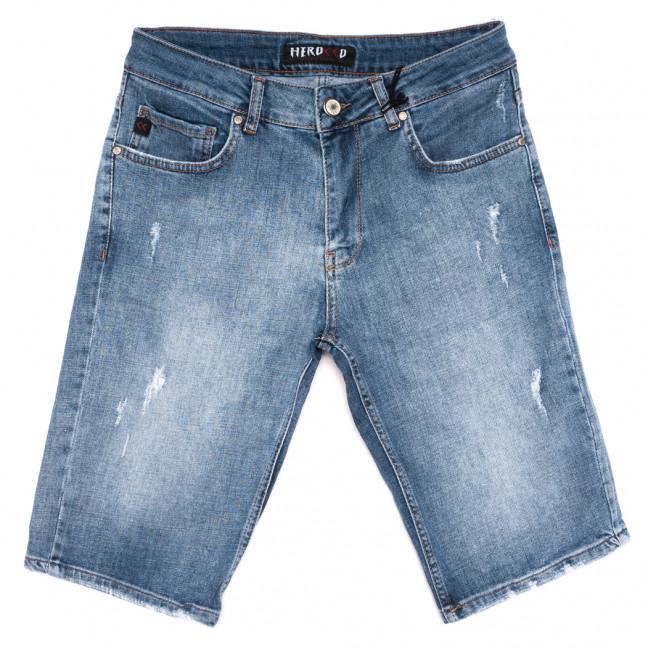 1005 Herocco шорты джинсовые мужские с царапками синие стрейчевые (30-40, 8 ед.) Herocco: артикул 1110867