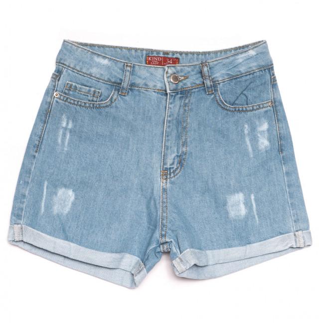 0700-284 Kind Lady шорты джинсовые женские с царапками синие коттоновые (34-44,евро, 6 ед.) Kind Lady: артикул 1110851