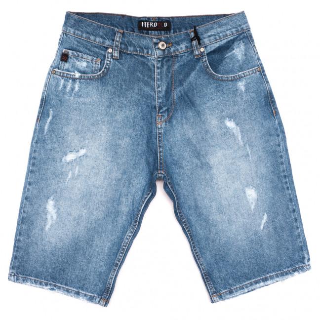 1007 Herocco шорты джинсовые мужские с царапками синие коттоновые (30-40, 8 ед.) Herocco: артикул 1110868