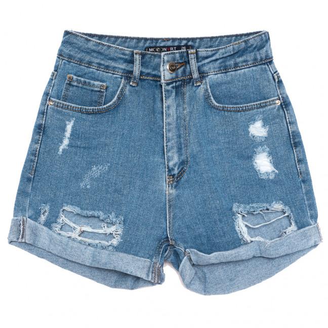 0608-2 Moonart шорты джинсовые женские с рванкой синие коттоновые (26-31, 6 ед.) MoonArt: артикул 1110692