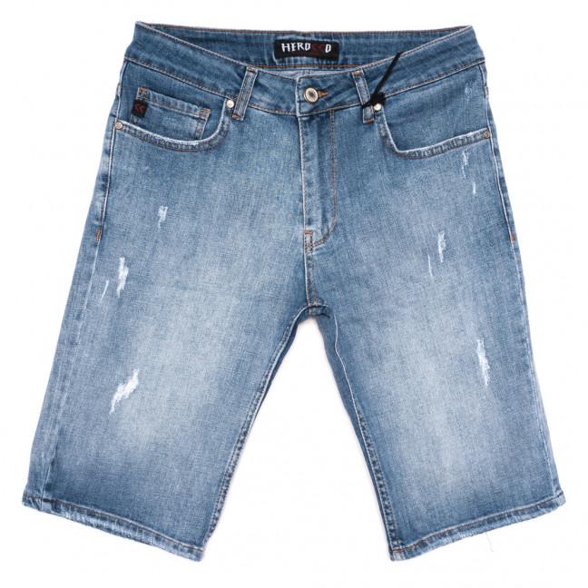 1004 Herocco шорты джинсовые мужские с царапками синие стрейчевые (30-40, 8 ед.) Herocco: артикул 1110865