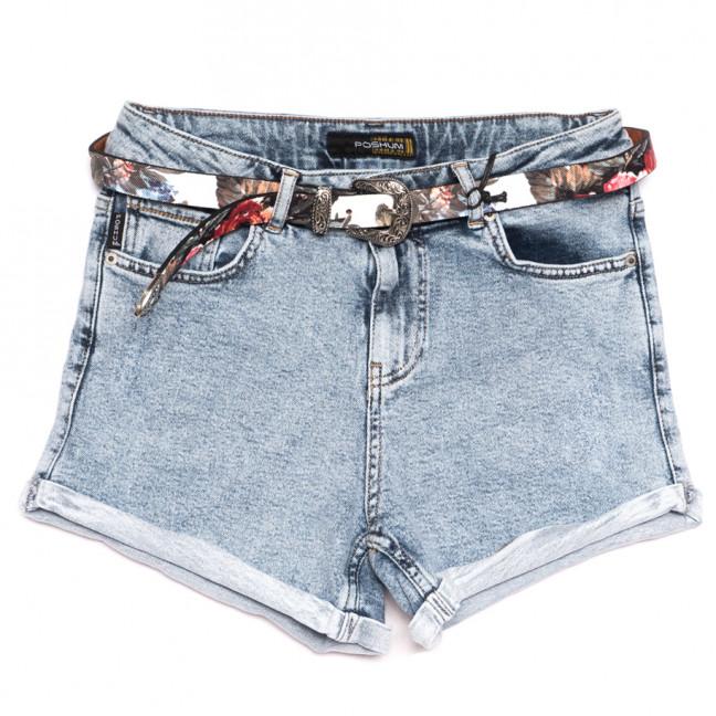 9893 Poshum шорты джинсовые женские полубатальные синие стрейчевые (28-33, 6 ед.) Poshum: артикул 1110845