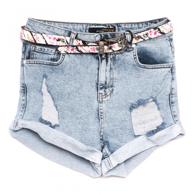 9885 Poshum шорты джинсовые женские с рванкой синие стрейчевые (25-30, 6 ед.) Poshum: артикул 1110847