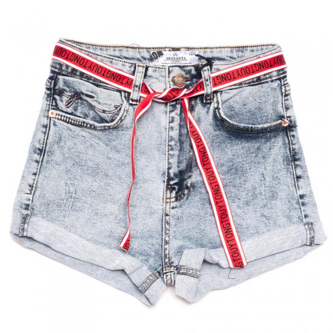 5407 Sessanta шорты джинсовые женские с царапками синие стрейчевые (25-30, 6 ед.) Sessanta: артикул 1110844