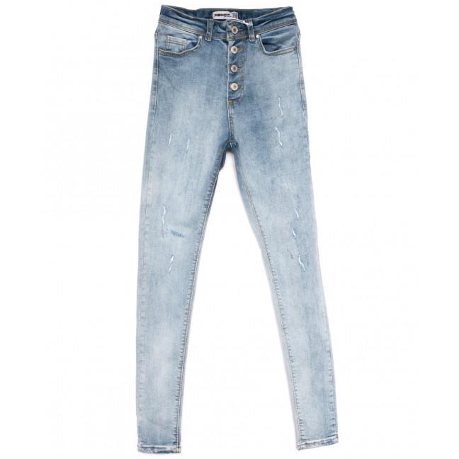 3399 Xray американка с царапками синяя весенняя стрейчевая (26-31, 7 ед.) XRAY: артикул 1110761