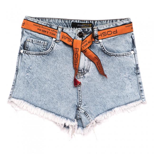 9888 Poshum шорты джинсовые женские синие коттоновые (25-30, 6 ед.) Poshum: артикул 1110825