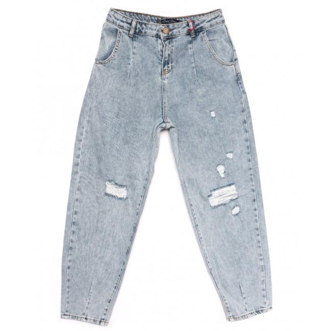 1027 Esqua джинсы-баллон синие весенне коттоновые (25-30, 6 ед.) Esqua: артикул 1110775