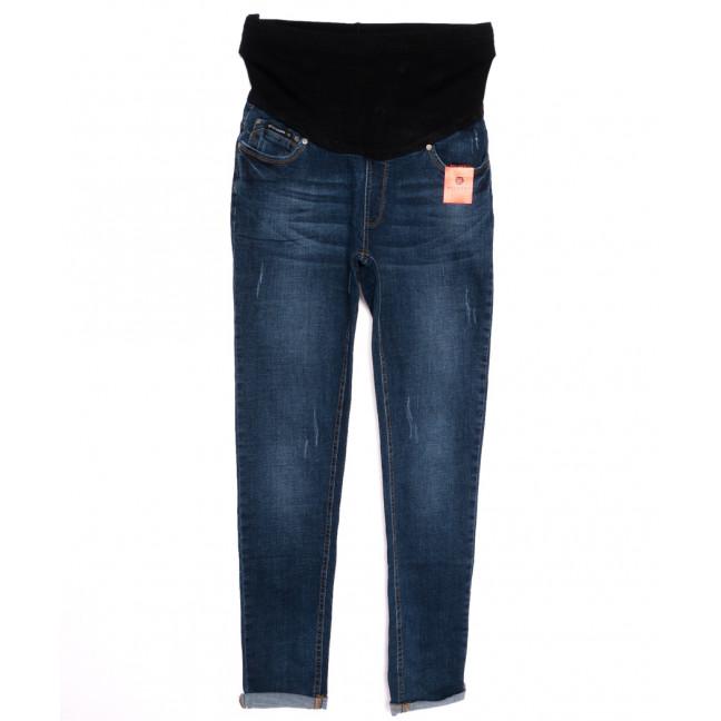 0905-2 В Relucky джинсы полубатальные для беременных синие осенние стрейчевые (28-33, 6 ед.) Relucky: артикул 1110652