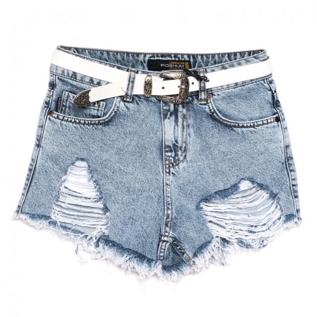9878 Poshum шорты джинсовые женские с рванкой синие коттоновые (25-30, 6 ед.) Poshum: артикул 1110827