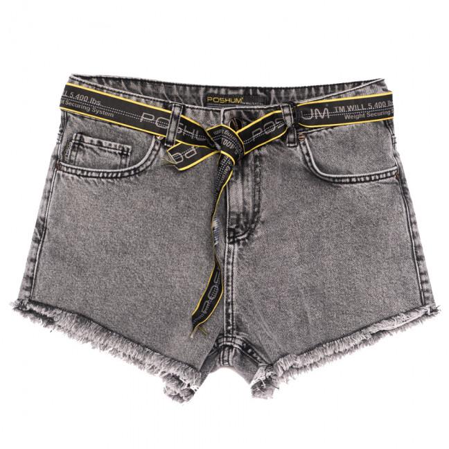 9887 Poshum шорты джинсовые женские серые коттоновые (25-30, 6 ед.) Poshum: артикул 1110824